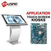/product-detail/public-security-android-control-module-equipped-with-domestic-mainstream-chip-p801-62012084336.html