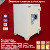 High Quality Material Export Safes US88 E White