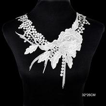 Платье Аппликация кружевная ткань блузка костюм декоративный аксессуары «сделай сам» на декольте Воротник швейная отделка белый черный(Китай)