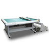 /product-detail/ruizhou-high-speed-automatic-flatbed-sample-cutting-plotter-231539021.html
