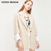 Женский блейзер Vero Moda | 319208538(Китай)