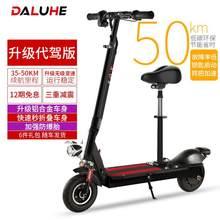 Электрический самокат для путешествий, артефакт, мини-педаль, складной маленький аккумулятор для работы, для мужчин и женщин, Аккумуляторны...(Китай)