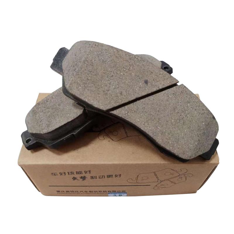 รถยนต์เบรค Pad ช้าง 'provider CS75 Haver H5 H6 ด้านหน้าเบรค Pad D1089