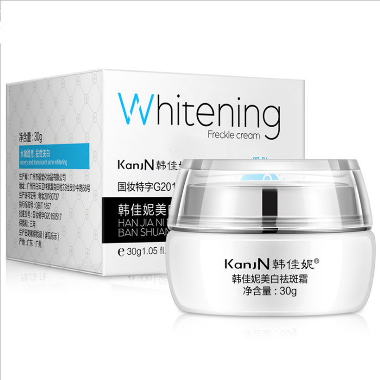 ฉลากส่วนตัว dark spot removing ครีม medlar extract anti-aging, anti-wrinkle whitening beauty & personal care