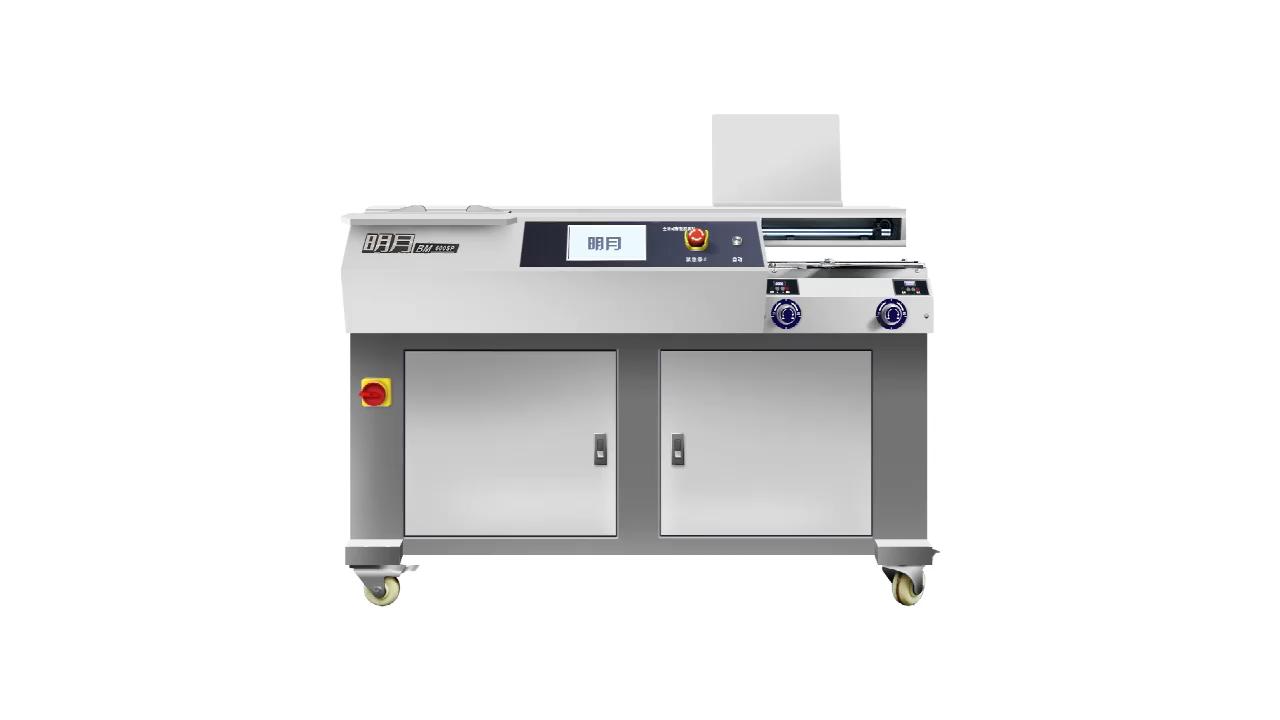 Nuevo Producto más grande perfecto binder automática 320mm inteligente de conversión de frecuencia pegamento libro máquina de encuadernación