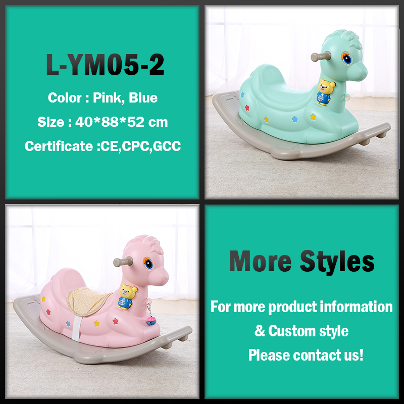 China manufacturer typical popular indoor plastic rocking horse