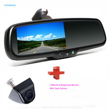 "4.3 ""TFT LCD Car Espelho Monitor Com Rear View Camera Kit de Backup Do Reverso Do Carro de Metal"