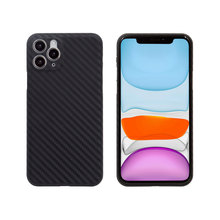 Online Platform Top Selling Consumentenelektronica Voor Iphone 12 Pro Max Case Carbon Vuilafstotend Ultra Thin Voor Iphone 12 cover