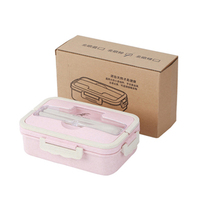 Durable Biodegradable Wheat Straw Plastic Food Container Cheap Lunch Box with Lock And Spoon