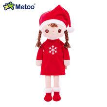В коробке Metoo Кукла Kawaii плюшевая мягкая плюшевая животные детские игрушки для девочек и мальчиков на день рождения Рождество Кролик Анжела(Китай)