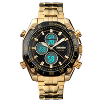 SKMEI Gold Mens Watch 1302 Classic Men Watches Luxury Stainless Steel Digital Reloj