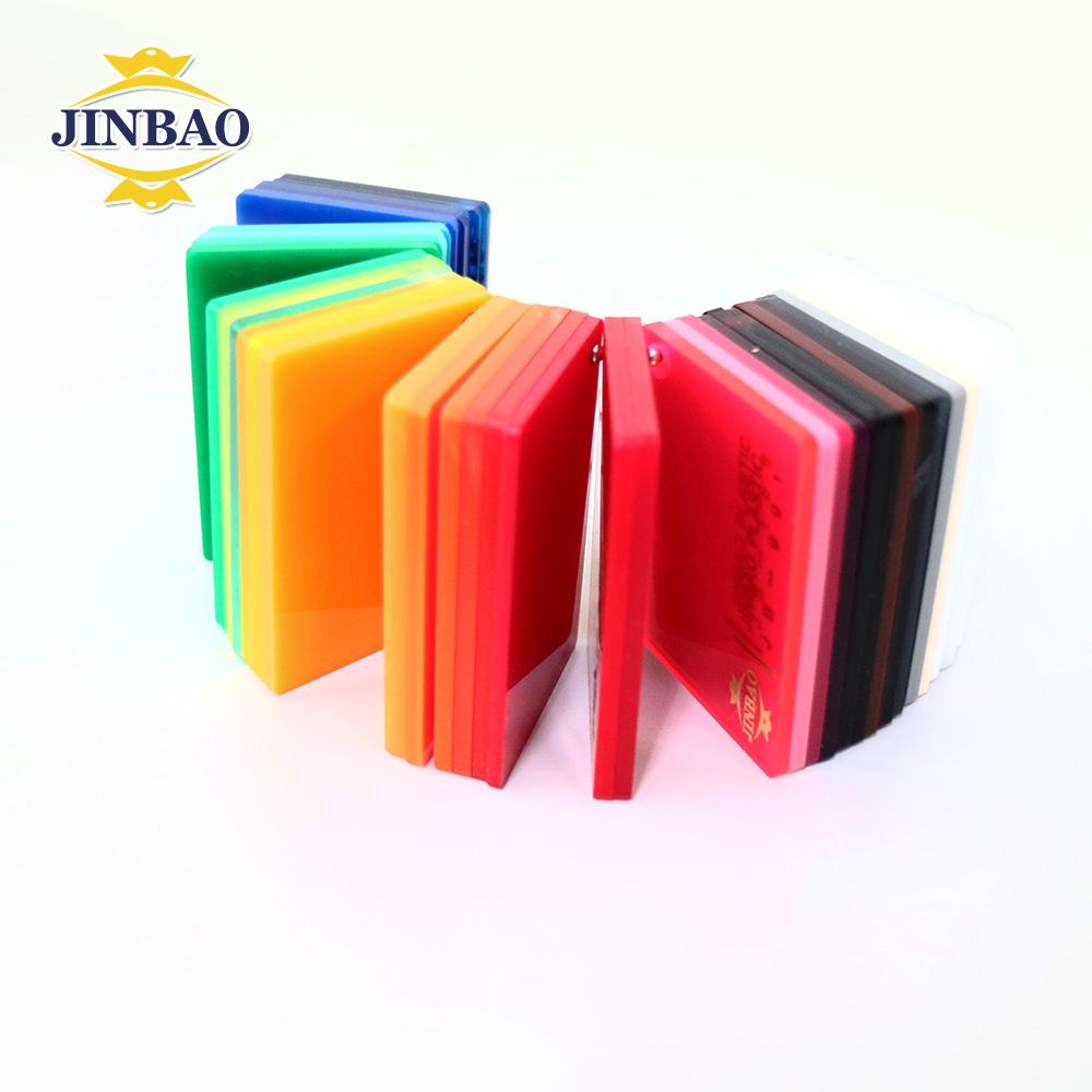 JINBAO 중국 plexi 유리 색 4ft x 8ft 5mm 두꺼운 아크릴 시트 가격
