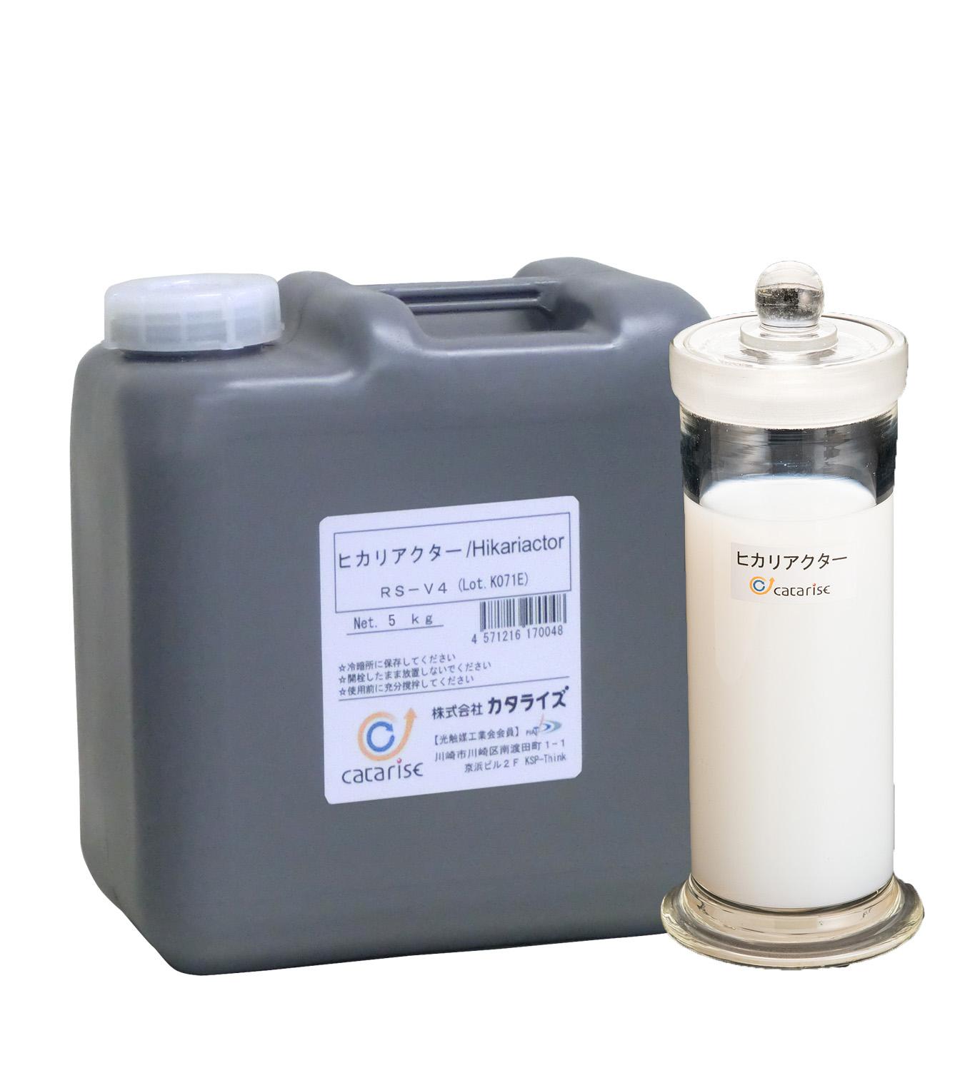 Japan 5kg photocatalyst anti slip workshop waterproof floor coating