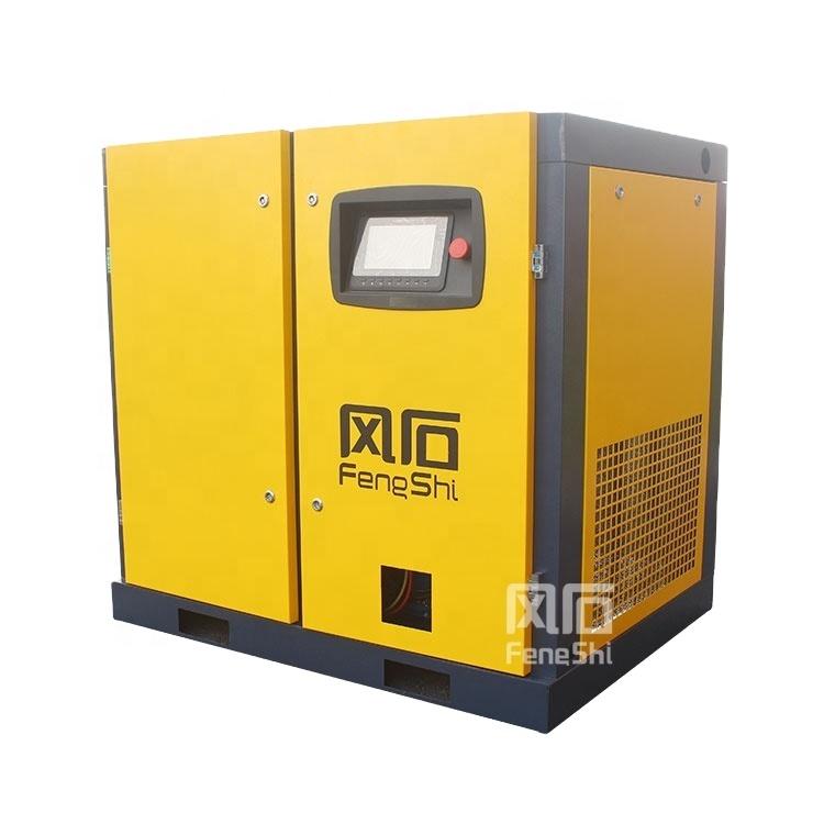 Luftkompressor 30hp schraube luft kompressor marke China direkten Luft-kompressoren für verkauf