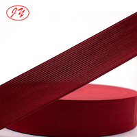 Customized 38mm nylon woven elastic band webbing