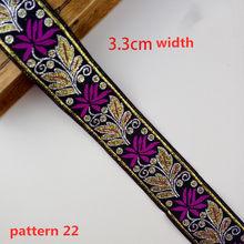 Жаккардовое украшение лентами, 2 м, геометрический узор для штор и аксессуаров для одежды, кружевной материал, украшение с цветочной вышивко...(Китай)