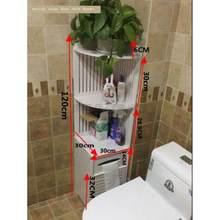 Arredamento Organizador Ba O Mueble Lavabo мебель Armario Banheiro мобильный багаж туалетный столик полка для ванной комнаты(Китай)