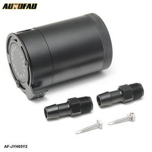 EPMAN Racing Black Baffled 2-Port Oil Catch Can / Tank / Air-Oil Separator Fuel Tank AF-JYH05Y2