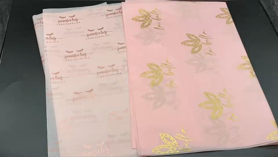 17gsm 사용자 정의 인쇄 로고 로즈 골드 포장 조직 실크 종이 포장 의류 신발