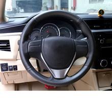 Lsrtw2017 для Защитные чехлы для сидений, сшитые специально для Toyota Corolla E210 чехол рулевого колеса автомобиля Декоративные интерьерные аксессуар...(Китай)