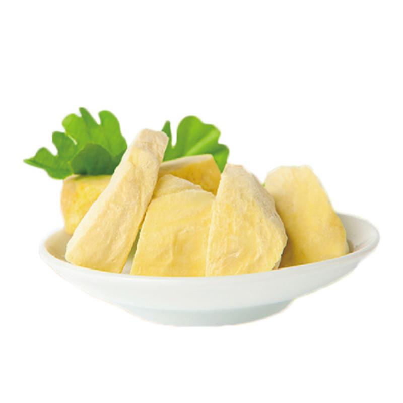 Gevriesdroogde Durian Fruit Hoge-Kwaliteit Export Standaard China Golden Kussen In Bulk Gevriesdroogde Durian