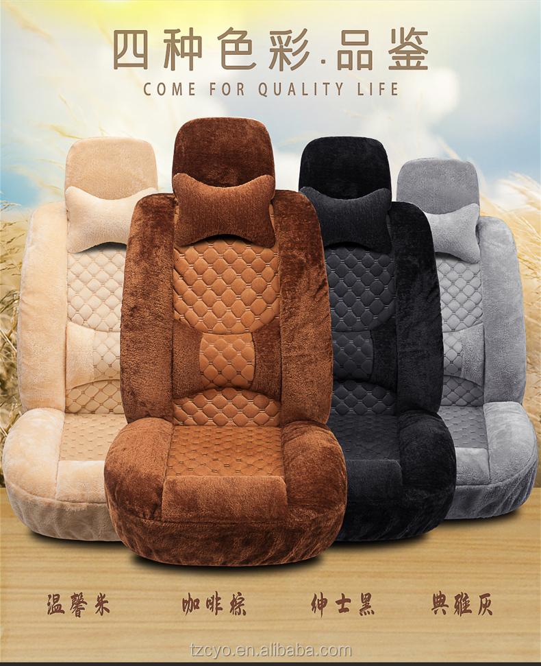 Universal Size and First Quality Velour Material luxury car seat covers