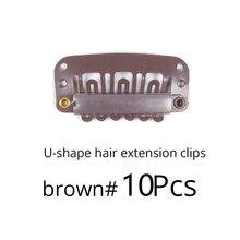 Nunify 32 мм зажим для наращивания человеческих волос u-образная и проволочная форма защелкивающиеся зажимы для зажима Diy плетение парик зажим д...(Китай)