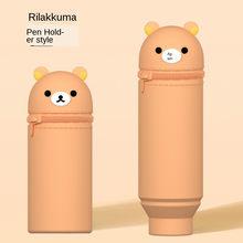 Силиконовый кавайный чехол для карандаша, милый держатель для ручки для девушек, Студенческая сумка-карандаш, канцелярские принадлежности,...(Китай)