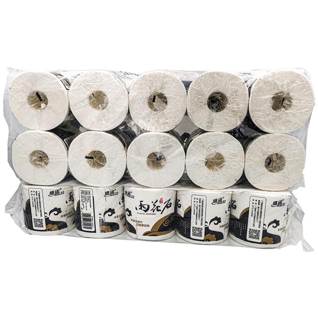 Großhandel/papier Handtücher Ungebleichtem Tissue Toiletpaper Weiche Holz Zellstoff Wc Papier 4ply