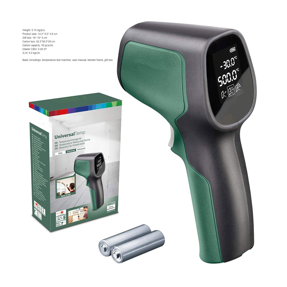 Medical Digital Baby Non Contact Forehead Infrared Thermometer - KingCare | KingCare.net