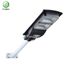 Good quality abs plastic ip65 waterproof 20w 40w 60w all in one solar led street lamp