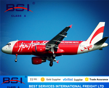air asia cargo service to Indonesia Jakarta surabaya from China Taobao air cargo agents