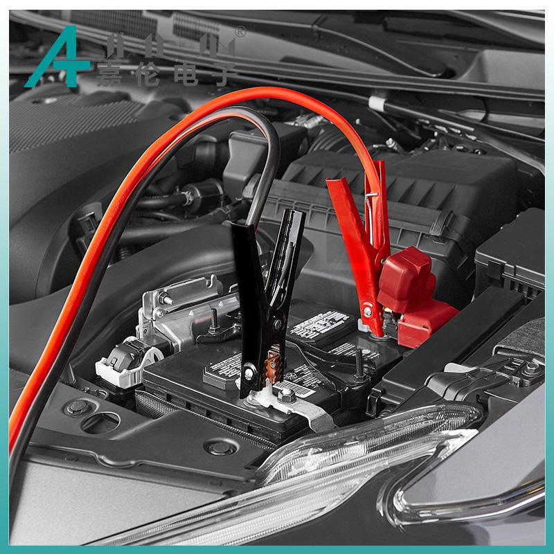 JIALUN Portable Battery Jumper Clamp Car Battery Booster Jump Starter Pack