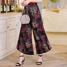 Размер 4XL, летние свободные повседневные пляжные клетчатые брюки с принтом, женские брюки с высокой талией(Китай)