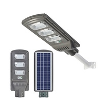 HIGH CLASS Super brightness ip65 waterproof outdoor 100w 200w 300w all in one led solar street light