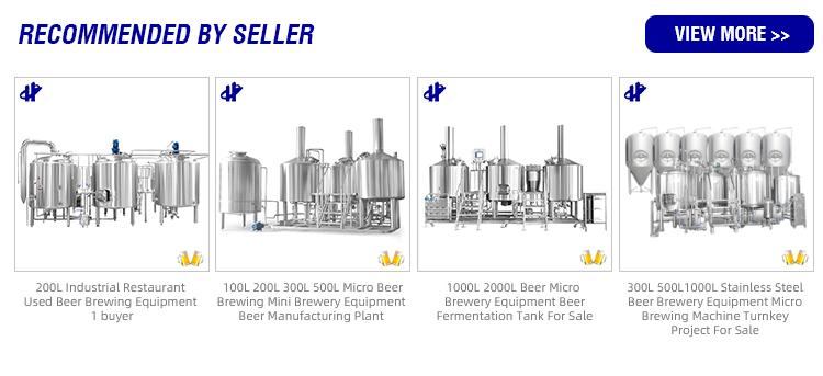 500L सबसे अच्छी कीमत बियर किण्वन टैंक 500L बियर पक आपूर्ति 500L माइक्रो शराब की भठ्ठी प्रणाली