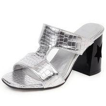 DORATASIA/Лидер продаж, женские шлепанцы на высоком блочном каблуке, брендовые Дизайнерские летние повседневные шлепанцы, женские популярные т...(Китай)
