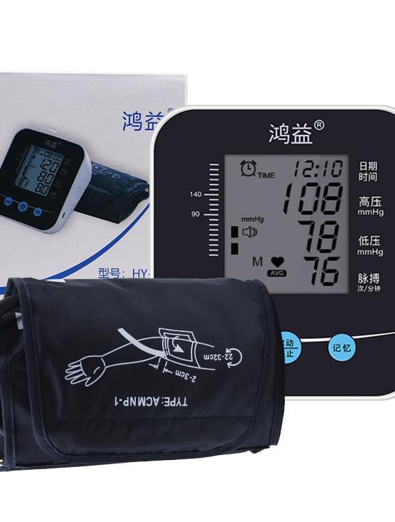 Прибор для измерения артериального давления цифровой монитор кровяного давления автоматический citizen мониторы кровяного давления