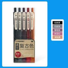 5 шт. Ретро быстросохнущая гелевая ручка пули аксессуары для журналов школьник большой емкости цветной пресс гелевая ручка набор ручка(Китай)