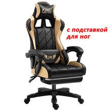 Профессиональное компьютерное кресло LOL интернет кафе Спортивное гоночное кресло WCG игровое кресло офисное кресло(Китай)