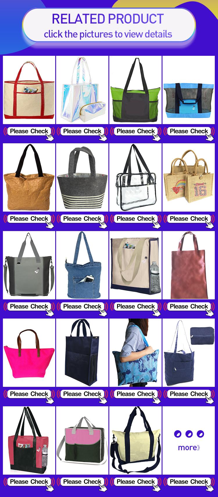 2020 Handbag Zip Purses Plastic Transparent PVC Clear Vinyl Stadium Approved Tote Beach Women Bag