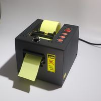 High Quality HL-80 Automatic Tape Dispenser