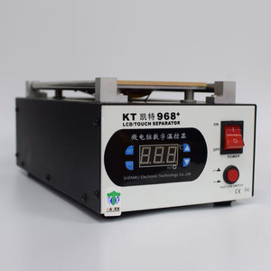 7 inch LCD Separator machine Build-in Vacuum Glass LCD Screen Separator machine + Frame Remover + Preheater Station for IPhone