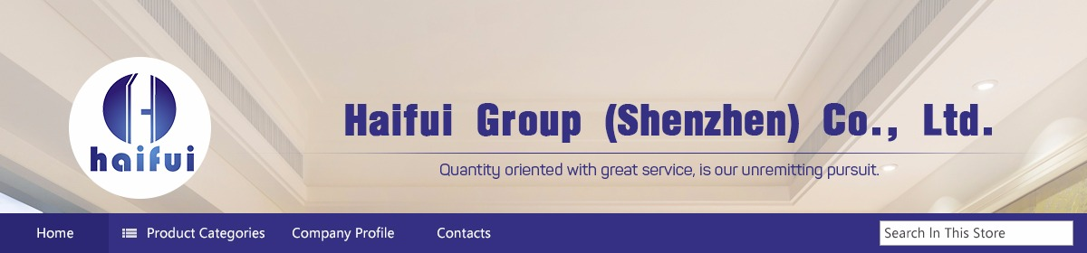 Shenzhen Haifui Hotel Equipments And Appliances Co Ltd