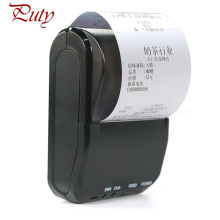 PUTY Nieuwe launch mini printer 58S goedkope mini <span class=keywords><strong>thermische</strong></span> barcode <span class=keywords><strong>prijs</strong></span> printer launch mini printer