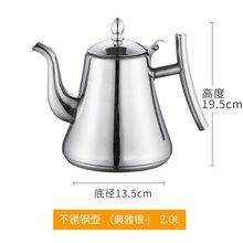 Чайник, модный чайник золотистого и серебристого цвета с фильтром, отельный чайник, 304 нержавеющая сталь, чайник для воды(Китай)