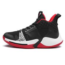 Уличная мода, высокие баскетбольные кроссовки, спортивные мужские кроссовки Jordans, уличные атлетические ботильоны, мужские кроссовки, Zapatillas ...(Китай)