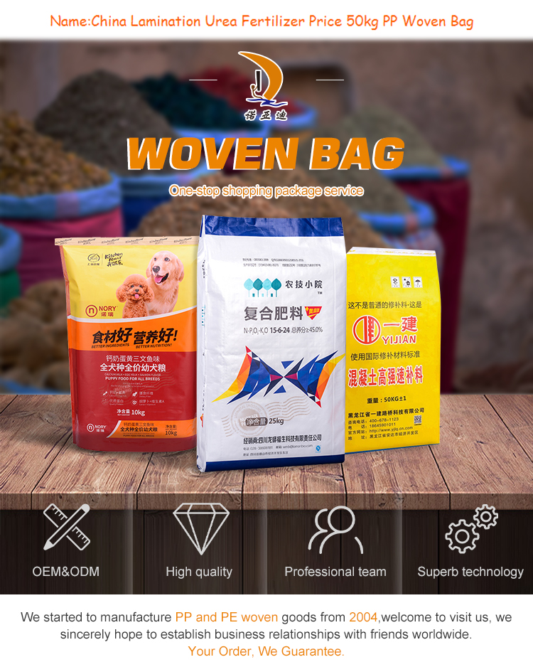 Customized Logo Wholesale 25kg Package Pouch Kraft Paper Cement Valve Bag