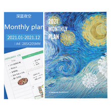 Kawaii Flower 2020 2021 А4 Ежемесячный план Блокнот Органайзер 365 дней дневники DIY планировщик Еженедельный блокнот Kpop канцелярский подарок(Китай)