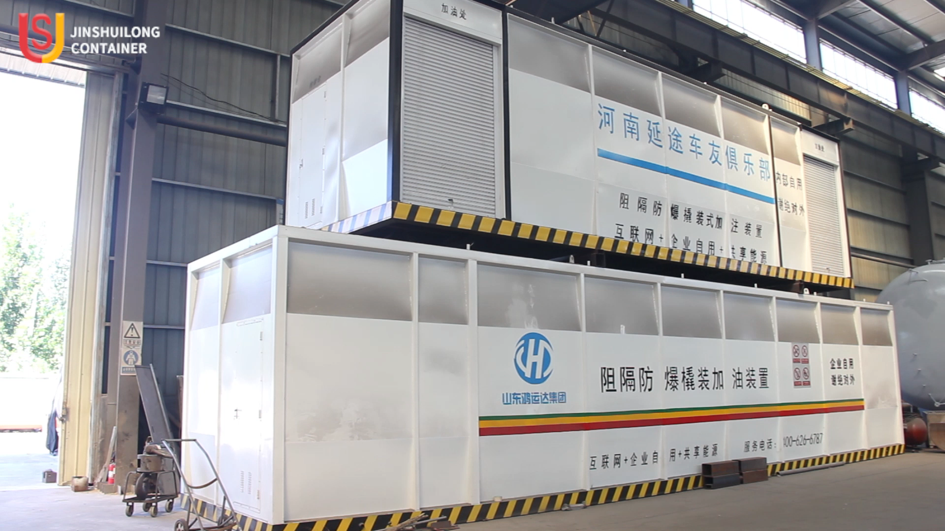 5000L-50000L Container mobile fuel station with two compartment oil station